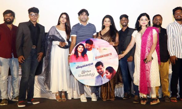Vishamakaran Audio Launch 01
