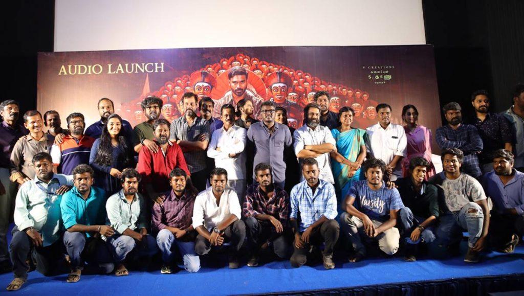karnan audio launch2