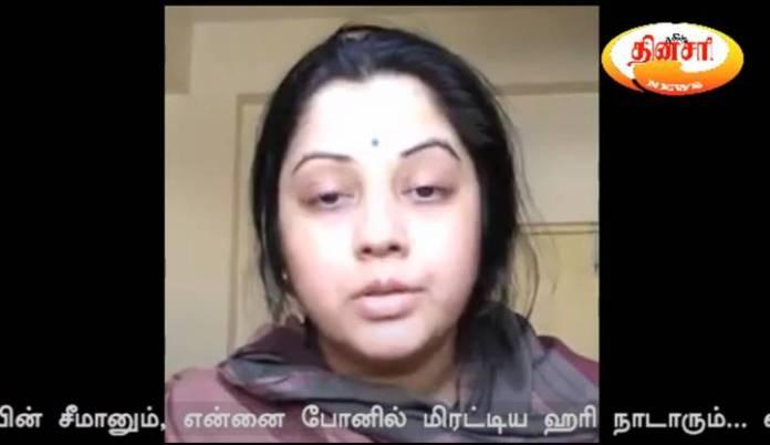 vijayalakshmi-video